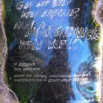 gainfeldwasserfall-gedenkspruch-am-weg